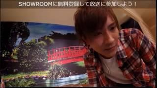 2017.05.25 23:00~23:45 SHOWROOM配信 2.5Dカフェサテライトスタジオ#...