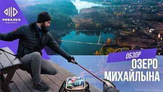 Озеро Михайлына Обзоры водоемов Телеканал Рыбалка
