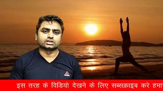 health tips in hindi for man| body health care in hindi| health news in hindi