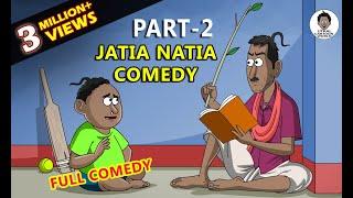 Jatia Natia part 2 || Bapa pua comedy || Odia cartoon comedy