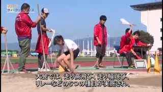 枚方ウィークリーニュース(10月24日放送分)