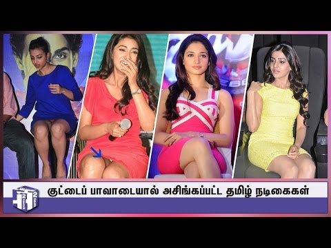 Tamil Actress Panty Show thumbnail