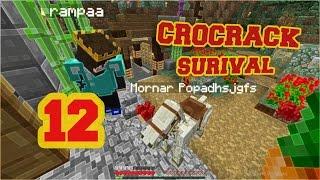 Minecraft CroCrack E12 - POTRAGA ZA KUPUSOM ? /w Rampaa [GIVEAWAY Zavrsen]