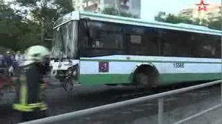 По факту аварии с автобусом в Москве возбуждено уголовное дело