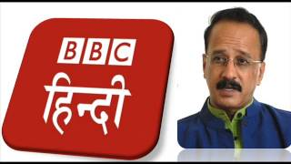 Discussion on Food security Bill at BBC Hindi Radio - Devinder Sharma