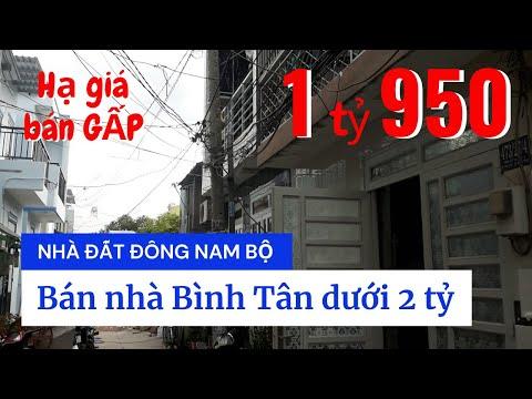 Video nhà bán quận Bình Tân sổ hồng riêng giá rẻ, gần chợ cây Da Sà phường An Lạc A quận Bình Tân