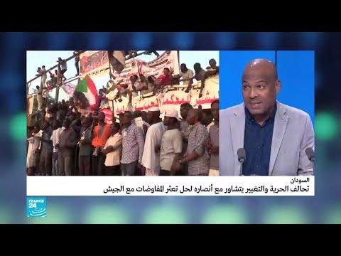 عاطف علي صالح: -لم يكن لدى المجلس العسكري في السودان الرغبة في تسليم السلطة للمدنيين-  - نشر قبل 4 ساعة