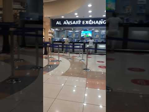"jlan"" Al wahdah mal.abu dahbi"