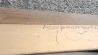 Ламинат Коростень КМЗ (Украина)(Ламинат Коростень - недорогое ламинированое покрытие производства КМЗ (Украина). Более детальная информаци..., 2016-02-26T14:19:26.000Z)