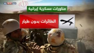 إيران تجري مناورات عسكرية وتختبر صواريخ متطورة