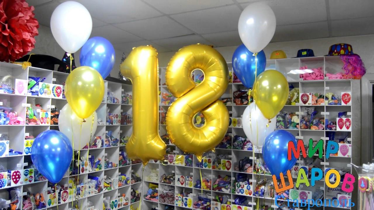 Фольгированные шары цифры купить с доставкой по украине.