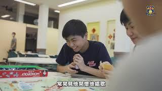 Publication Date: 2020-08-05 | Video Title: 【不一樣的成功】香港仔工業學校:提供豐富學習機會 讓學生發揮