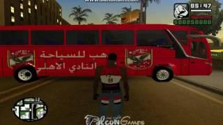 لعبة جاتا المصرية الثورة بأحدث الاضافات + شرح طريقة التحميل