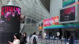 ミスチル #東京ドーム 撮影日 2019年5月19日(日)。