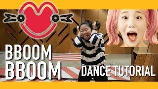 MOMOLAND (모모랜드) BBoom BBoom (뿜뿜) Dance Tutorial   Full w Mirror [Charissahoo]