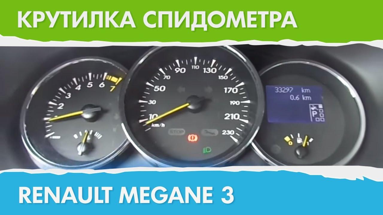 Цены renault fluence на rst это каталог цен на б. У автомобили. Пробег родной(можно пробить у официала рено-украина, где авто было куплено.