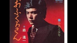 説明1971年リリース、作詞:川内康範、作曲:猪俣公章 歌詞を変えて歌...