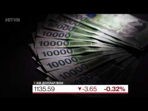 Олон улсын валютын зах зээл - 2017.05.10