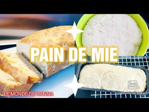 pain-de-mie-maison---home-bread---facile