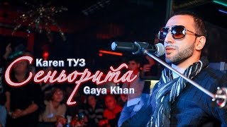 Download Karen ТУЗ feat. Gaya Khan – Сеньорита (Live) Mp3 and Videos