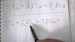 Задача №1211. Математика 5 класс Виленкин.