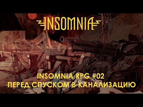 InSomnia RPG Demo 02 Перед спуском в канализацию