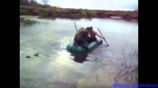 Юмор видео РЫБАЛКА