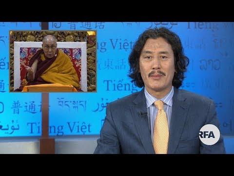 RFA Tibetan Weekly TV News 02 23 2019 Palden Gyal Deputy Director