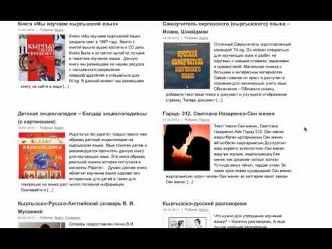 Онлайн переводчик - русский, английский, узбекский