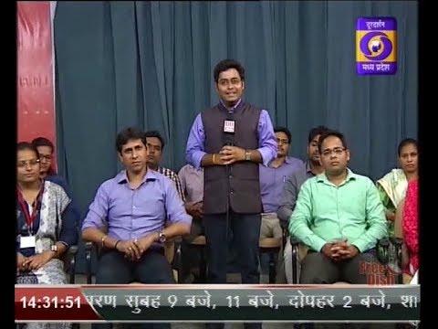 DD News: Aamne-Samne with trainee IAS