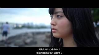 欅坂46《制服と太陽》