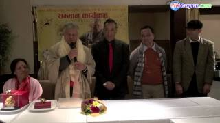 Prem Dhoj Pradhan