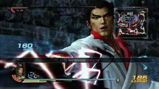 dynasty warriors 8 lu bu gameplay with dlc outfit xia pi defensive battle