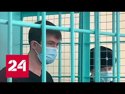 Смерть через железную дверь: в Чите арестован убийца школьницы - Россия 24