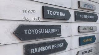 TOKYO VLOG#20 | 도심에서 바베큐 즐기기/ …