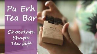 Chocolate Pu Erh Tea Bar - Breakable Tea Brick Gift by Teasenz