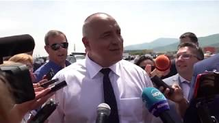 Бойко Борисов инспектира пътя Пловдив-Асеновград