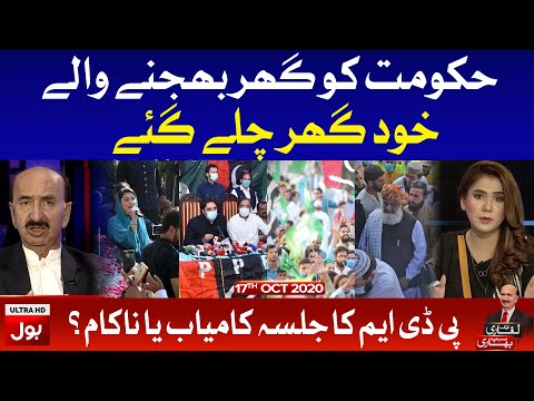 Ek Leghari Sab Pe Bhari on Bol News | Latest Pakistani Talk Show