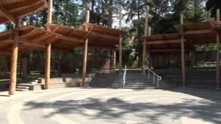 Bertram Creek Park event venue