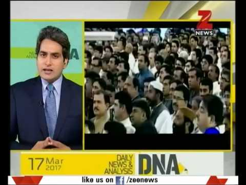 """DNA : Is that PR exercise on the name of """"Gayatri Mantra""""from Pakistan?"""