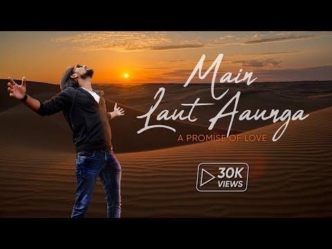 Main Laut aaunga (unplugged cover ) | Full Video | Sumit Bk