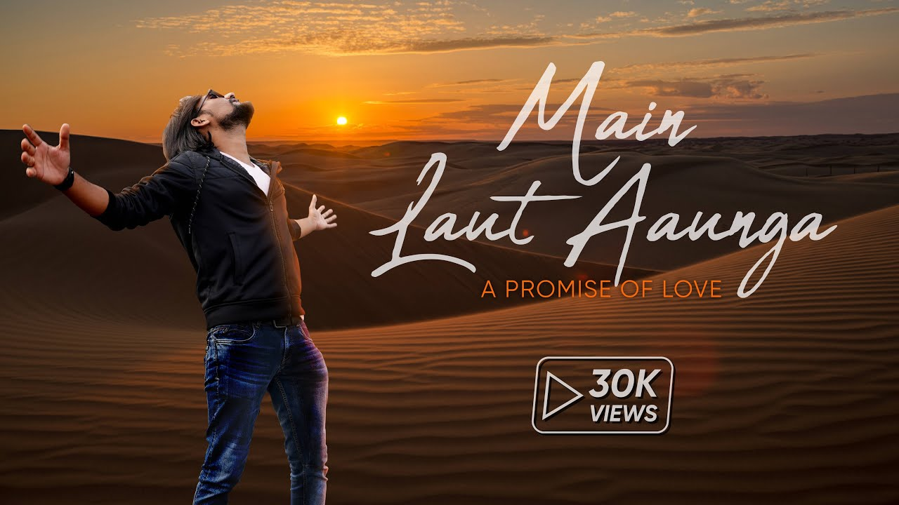 Download Main Laut aaunga (Unplugged cover) | Sumit Bk | Full Video