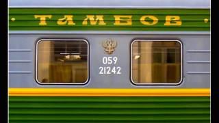 Флэш   моб Вокзал Тамбов
