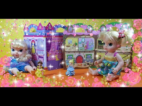 Frozen Baby Elsa Doll& Baby Doll play Melissa&Doug Princess- Chipmunk house with Princess Belle toys