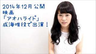 詳細はHPをご確認ください。 http://horipro.co.jp/talent/PF089/ 高畑...