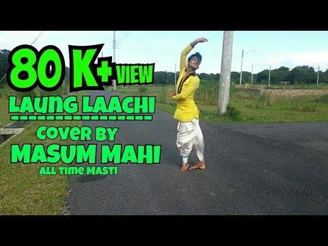 MASUM MAHI Dance On - Laung Laachi Title Song | Mannat Noor | Ammy Virk, Neeru Bajwa,Amberdeep