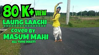MASUM MAHI Dance On - Laung Laachi Title Song | Mannat Noor | Ammy Virk, Neeru Bajwa,Amberdeep