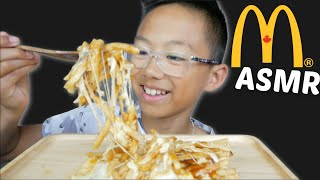 ASMR McDonald's Cheesy Poutine Mukbang Eating Sounds | N.E Let's Eat