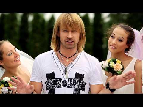 Олег Винник — Здравствуй, невеста [official HD video]