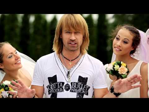 Скачать Олег Винник--ВСЕ СВОИ-- - Здравствуй невеста New 2013 радио версия